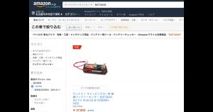 Ai2販売開始